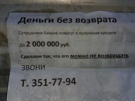 Альфа банк кредитная карта без комиссии