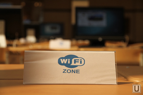Пресс-центр на саммите Россия-ЕС, вай-фай зона, wi-fi