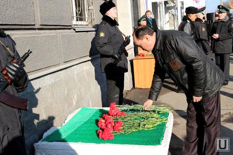 Открытие памятной доски Михаилу Малинникову Курган, поршань александр