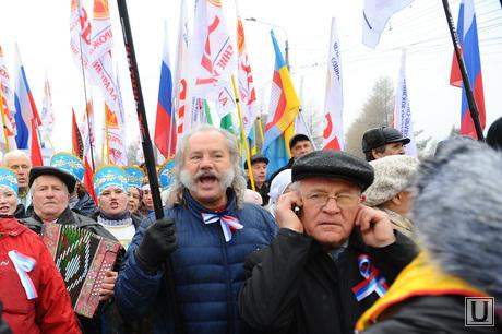 Митинг. Челябинск, каплун борис