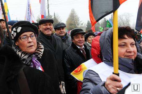 Митинг. Челябинск