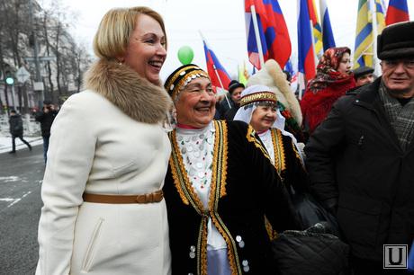 Митинг. Челябинск, гехт ирина