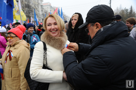 Митинг. Челябинск, гехт ирина, мительман семен