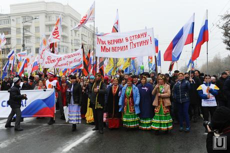 Митинг. Челябинск, шествие, демонстрация