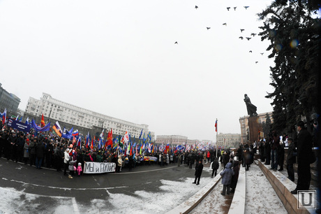 Митинг. Челябинск, митинг