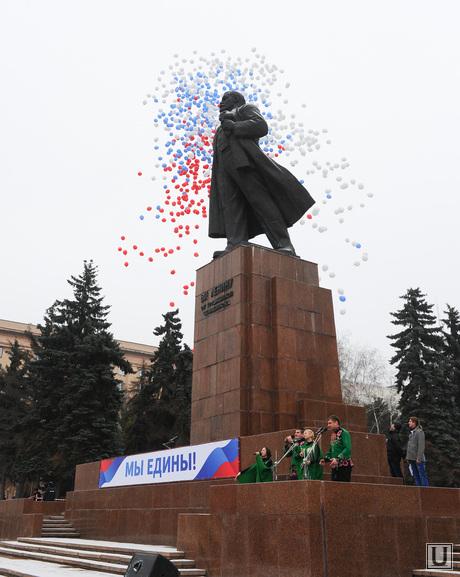 Митинг. Челябинск, шары, ленин владимир