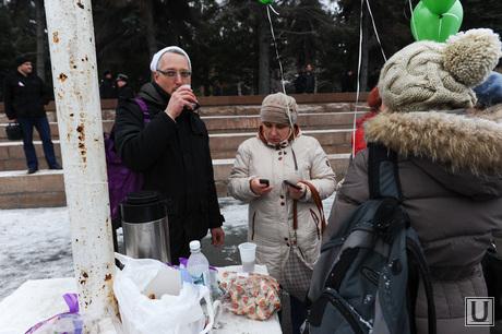 Митинг. Челябинск, чай