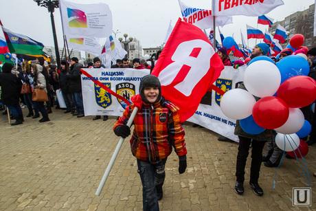 День народного единства 2014. Тюмень