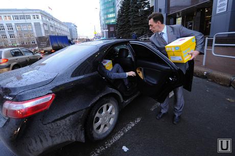 Областной бюджет 2015. Челябинск, минфин, областной бюджет