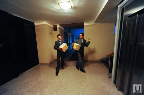 Областной бюджет 2015. Челябинск, минфин, законодательное собрание челябинской области, областной бюджет