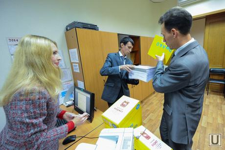 Областной бюджет 2015. Челябинск, минфин, областной бюджет, канцелярия
