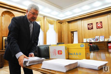 Областной бюджет 2015. Челябинск, мякуш владимир, бюджет