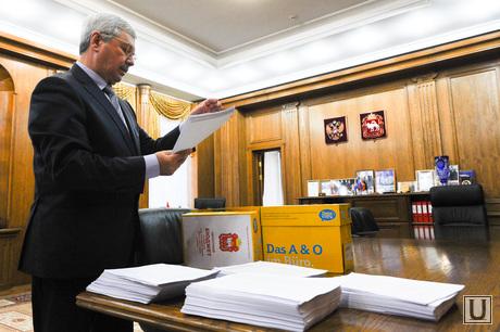 Областной бюджет 2015. Челябинск, мякуш владимир