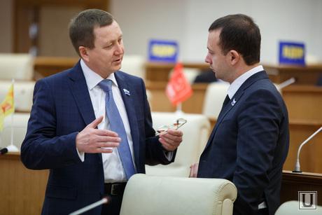 Бюджетное послание губернатора. Екатеринбург, коробейников алексей