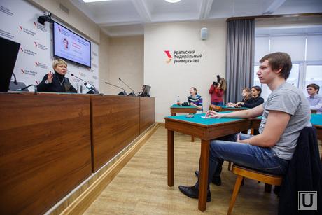 Лекция Светланы Бабаевой в рамках программы