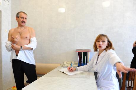 Прививки от гриппа кабмин. Челябинск., одер леонид