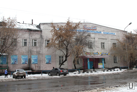 Комиссия городской думы по бюджету Курган, баня в кургане