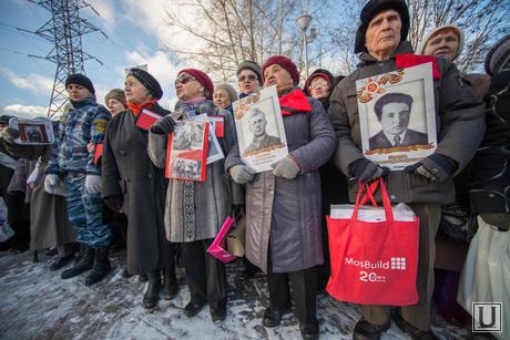 Открытие памятника детям-труженикам тыла. Екатеринбург, толпа, пенсионеры, ветераны
