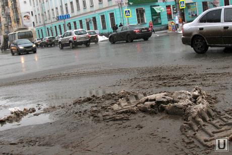 Грязь на дороге Курган, грязь на дороге, мокрый снег