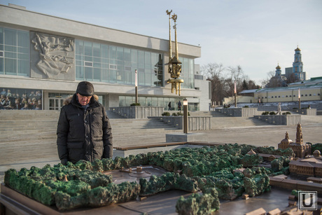 Театр Юного Зрителя после реконструкции. Екатеринбург, тюз, харитоновский парк, театр юного зрителя, вознесенская горка