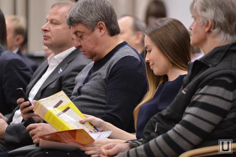 Первое собрание Союза общественных организаций, Екатеринбург, шептий виктор, бабенко виктор, михалкова юлия