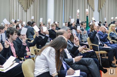 Первое собрание Союза общественных организаций, Екатеринбург