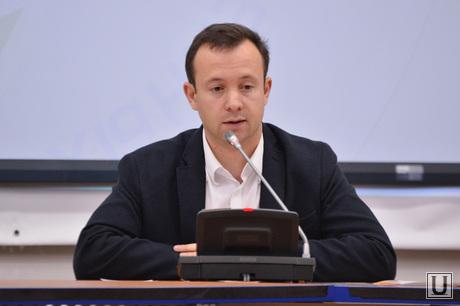 Первое собрание Союза общественных организаций, Екатеринбург, коробейников алексей