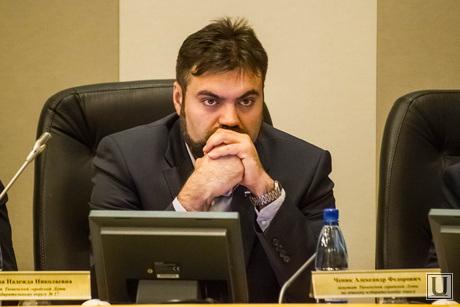 Бюджет Тюмени 2014. Первое чтение. Тюмень