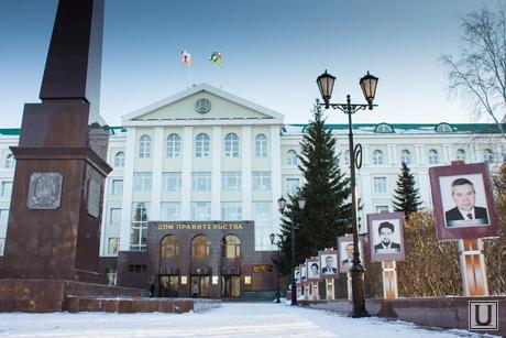 Здание правительства ХМАО. Ханты-Мансийск., югра, правительство ХМАО