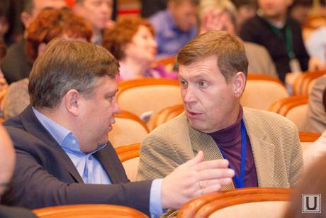 Информационный мир Югры. Ханты-Мансийск., зрители