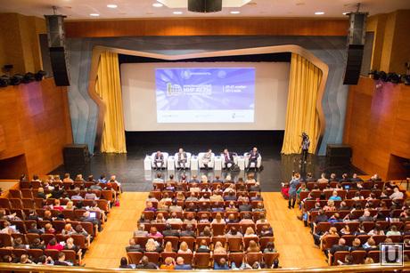 Информационный мир Югры. Ханты-Мансийск., зрители, семинар, концертный зал