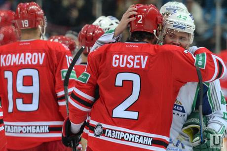 Хк Автомобилист - Хк Салават Юлаев. Екатеринбург