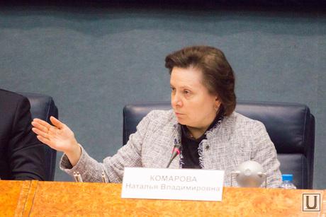 Комиссия по развитию местного самоуправления в ХМАО. Ханты-Мансийск., комарова наталья, губернатор хмао