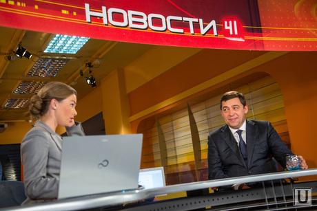 Евгений Куйвашев в редакции