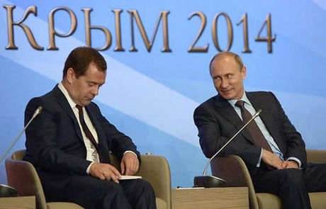 Image result for спящий медведев на заседании фото