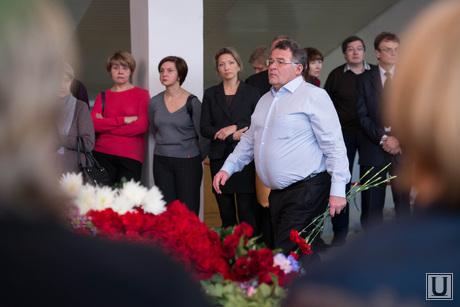 Прощание с Сергеем Нудельманом. Екатеринбург