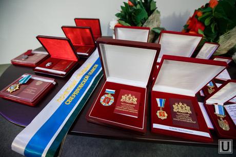 Губернаторский прием в честь Дня России. Екатеринбург, медали, награды, почет