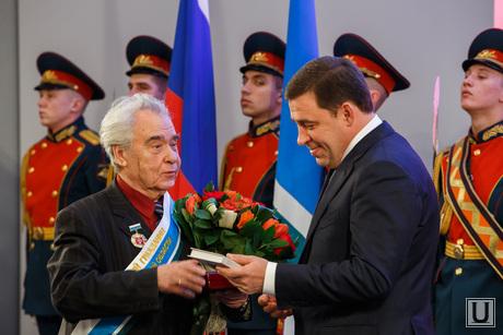 Губернаторский прием в честь Дня России. Екатеринбург