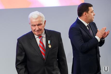 Губернаторский прием в честь Дня России. Екатеринбург, карполь николай