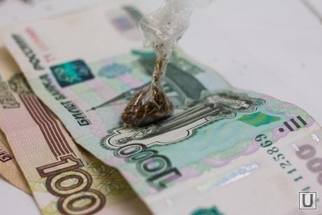 Клипарт. Деньги и прочее., наркотики, курево, спайс