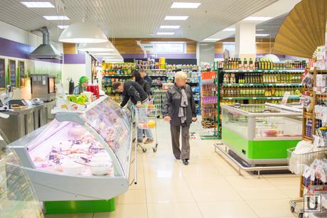 Клипарт Август. Нижневартовск., продукты, магазин, санкции