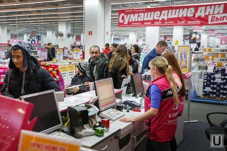 Ажиотаж в МедиаМаркт. Алатырь. Екатеринбург