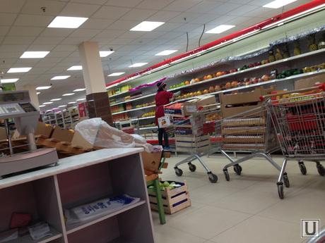 Магазины Кургана