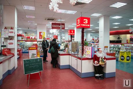 М видео екатеринбург телефоны магазинов