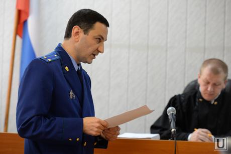 Суд по делу Лошагина. Екатеринбург, прокурор