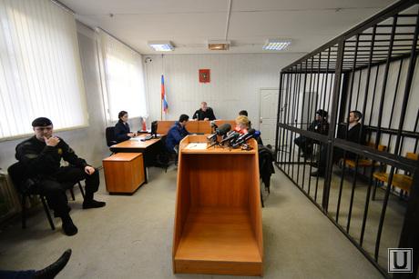 Суд по делу Лошагина. Екатеринбург, суд