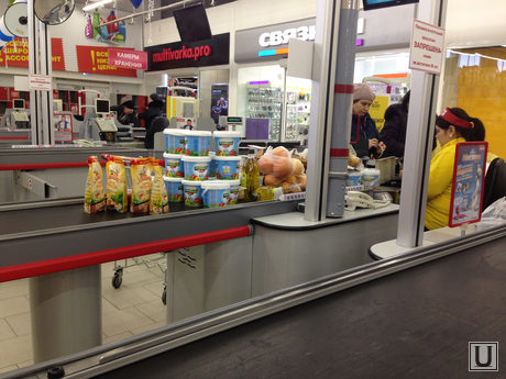Магазины Кургана 18 декабря 2014 года , магазины