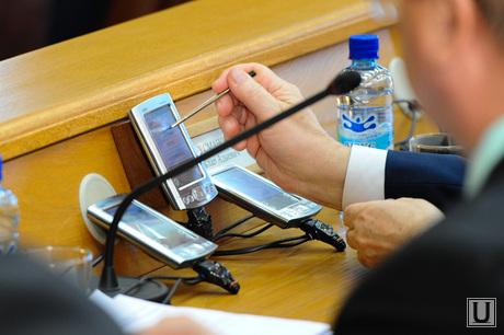 Законодательное собрание ЧО. Челябинск., голосование депутатов
