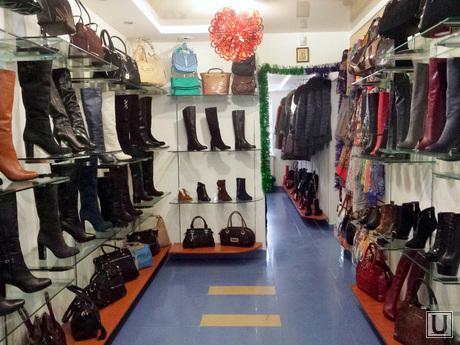 Магазины Кургана, обувь, магазин сицилия