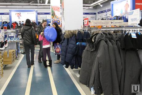 Магазины Кургана, одежда, спортмастер